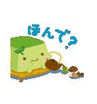 はんなり豆腐スタンプPART2(個別スタンプ:04)