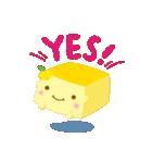 はんなり豆腐スタンプPART2(個別スタンプ:05)