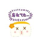 はんなり豆腐スタンプPART2(個別スタンプ:07)