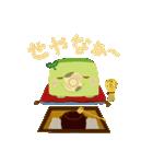 はんなり豆腐スタンプPART2(個別スタンプ:08)
