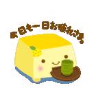 はんなり豆腐スタンプPART2(個別スタンプ:09)