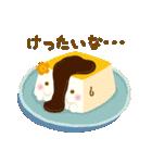 はんなり豆腐スタンプPART2(個別スタンプ:19)