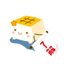 はんなり豆腐スタンプPART2(個別スタンプ:24)