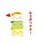 はんなり豆腐スタンプPART2(個別スタンプ:30)