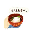 はんなり豆腐スタンプPART2(個別スタンプ:32)