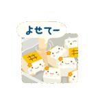 はんなり豆腐スタンプPART2(個別スタンプ:39)