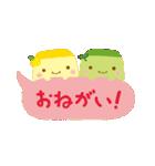 はんなり豆腐スタンプPART2(個別スタンプ:40)