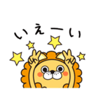 返事に便利なネコライオン 第2弾 感情編(個別スタンプ:1)