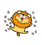 返事に便利なネコライオン 第2弾 感情編(個別スタンプ:2)