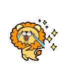 返事に便利なネコライオン 第2弾 感情編(個別スタンプ:4)