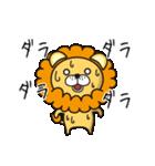 返事に便利なネコライオン 第2弾 感情編(個別スタンプ:5)