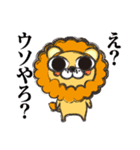 返事に便利なネコライオン 第2弾 感情編(個別スタンプ:6)