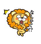 返事に便利なネコライオン 第2弾 感情編(個別スタンプ:7)