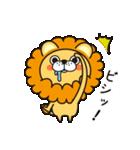 返事に便利なネコライオン 第2弾 感情編(個別スタンプ:10)