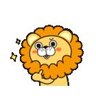 返事に便利なネコライオン 第2弾 感情編(個別スタンプ:12)