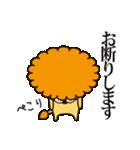 返事に便利なネコライオン 第2弾 感情編(個別スタンプ:13)