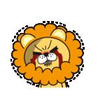 返事に便利なネコライオン 第2弾 感情編(個別スタンプ:20)