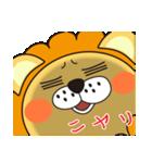 返事に便利なネコライオン 第2弾 感情編(個別スタンプ:22)