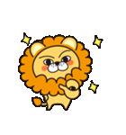 返事に便利なネコライオン 第2弾 感情編(個別スタンプ:23)