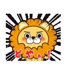返事に便利なネコライオン 第2弾 感情編(個別スタンプ:24)