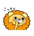 返事に便利なネコライオン 第2弾 感情編(個別スタンプ:25)
