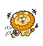 返事に便利なネコライオン 第2弾 感情編(個別スタンプ:26)
