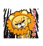 返事に便利なネコライオン 第2弾 感情編(個別スタンプ:27)