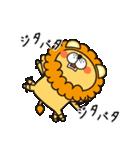 返事に便利なネコライオン 第2弾 感情編