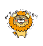 返事に便利なネコライオン 第2弾 感情編(個別スタンプ:31)