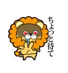 返事に便利なネコライオン 第2弾 感情編(個別スタンプ:35)