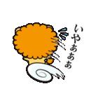 返事に便利なネコライオン 第2弾 感情編(個別スタンプ:36)