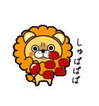 返事に便利なネコライオン 第2弾 感情編(個別スタンプ:37)