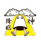 I am メジェド. ~ネットスラング編~(個別スタンプ:06)