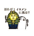 I am メジェド. ~ネットスラング編~(個別スタンプ:09)