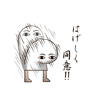 I am メジェド. ~ネットスラング編~(個別スタンプ:11)