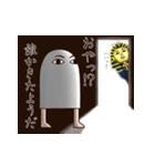I am メジェド. ~ネットスラング編~(個別スタンプ:12)