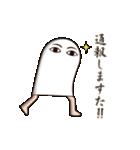 I am メジェド. ~ネットスラング編~(個別スタンプ:13)