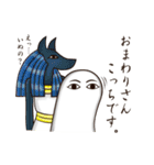 I am メジェド. ~ネットスラング編~(個別スタンプ:14)