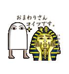 I am メジェド. ~ネットスラング編~(個別スタンプ:15)