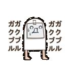 I am メジェド. ~ネットスラング編~(個別スタンプ:21)