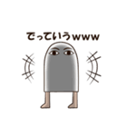 I am メジェド. ~ネットスラング編~(個別スタンプ:24)