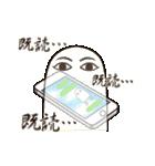 I am メジェド. ~ネットスラング編~(個別スタンプ:26)