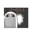 I am メジェド. ~ネットスラング編~(個別スタンプ:33)