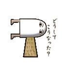 I am メジェド. ~ネットスラング編~(個別スタンプ:34)