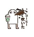 I am メジェド. ~ネットスラング編~(個別スタンプ:35)