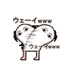 I am メジェド. ~ネットスラング編~(個別スタンプ:36)