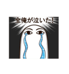 I am メジェド. ~ネットスラング編~(個別スタンプ:37)