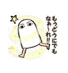 I am メジェド. ~ネットスラング編~(個別スタンプ:39)