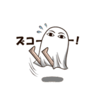 I am メジェド. ~ネットスラング編~(個別スタンプ:40)