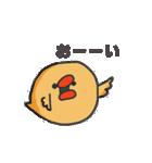 ゆるまるひよこ(個別スタンプ:2)